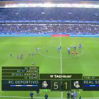 ラ・リーガ・サンタンデール第14節、デポルティーボがソシエダに5-1で大勝!@リアソール!