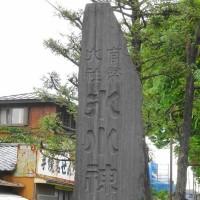 「武蔵一宮 氷川神社」へ(日本一長い参道らしい)