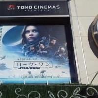 映画『ローグ・ワン/スター・ウォーズ・ストーリー』 を観に行きました