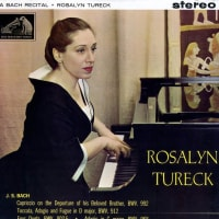 KEFQ300でロザリン・テューレックのバッハの鍵盤曲を聴く