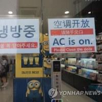 ミョンドンと韓中英3か国語