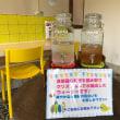 芦屋町山鹿の「CAFE&COSMETCS パルナチュレ」