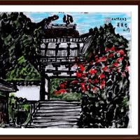 山の辺の道途中 (3)長岳寺山門