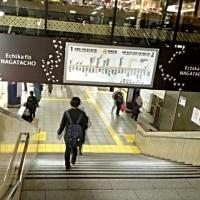 02/18 東京メトロ有楽町線永田町駅