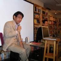 「いきものがたり」発刊記念トークショーに行ってきました。