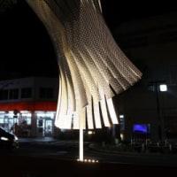 デジブック 『掛川・光のオブジェ展』
