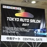 またドタバタ状態ながら、それでも「東京オートサロン」に行ってきました!