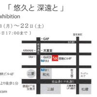 4月の相馬先生個展のお知らせ