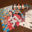 5/5(金祝)第16回浦和タロ人会 三遊亭鬼丸独演会