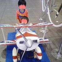 乗り物の町小松 航空プラザ行ってきました。