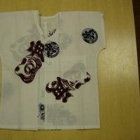 2008年夏「鰹倶楽部魚がしシャツ」ご予約開始!