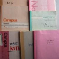 十冊目の韓国語聞き取りノート