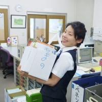 夏の教材や備品が次々と教室へ届きますよ。