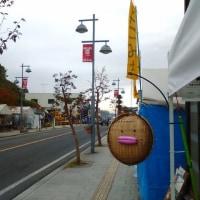 行きます栃木県益子町「益子焼春の大陶器市」4月29日(土)~5月7日(日)♪