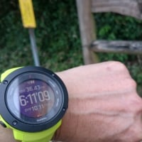 いびがわ36km