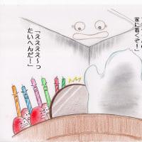 てつやくんのたん生日ケーキ 9