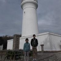 たまには4人揃って南紀白浜&奈良にも行くぞの旅!(2日目)