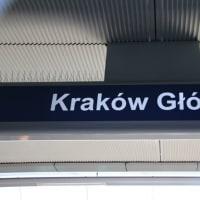さすらいの風景 クラクフからワルシャワ