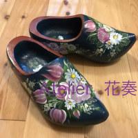 木靴に花を。
