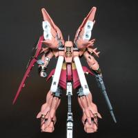 HGUC SINANJU(シナンジュ)MSN-06S