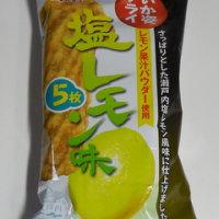 いか姿フライ塩レモン味(スグル食品)
