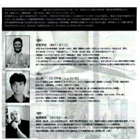 逃げた知事 泉守紀 「いっとーばい」2017年1月28日:浦添市宮城公民館「大人団」です!