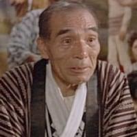大映宣伝部・番外編の番外 (150) 吉田義夫さん