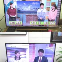 ☆1月21日 〔究極の暇ネタ〕 胸熱! 山口放送(KRY)の美人アナ!!(その63)