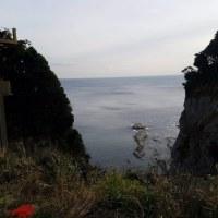 江の島観光