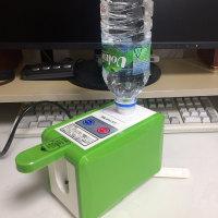 クイック ボイル ボトル サーバー 5TI-KBS500