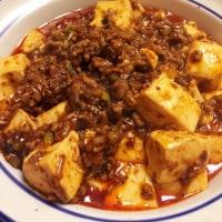 2017年3月27日  朝ピザ    鳥チューリップ燻製    麻婆豆腐