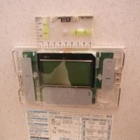 電温をネオキュートに取替