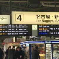 新幹線は、何かが起きるのか!?