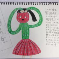 ゆかいな楽笑オリジナル妖怪日記55回目投稿