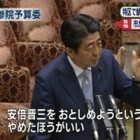 元官僚・古賀茂明 が暴くウソ  「財務省の交渉記録は 存在する」