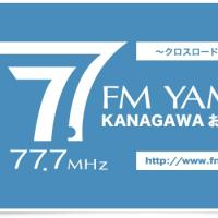 今夜のラジオ放送