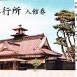 旅行記 第16回 『初夏の弘前・青森・函館 4日間』  (その8)