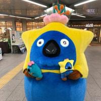 浦和マルシェにおじゃましたべぇ(`∂ω≦´)-☆
