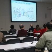 「KYT(危険予知トレーニング)について」 2016年度第3回高知市防災士連絡協議会定例会
