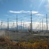 温暖化のもう一つの原因──地震やハリケーンを人工的に引き起こす「HAARP」