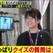 ミス政策秘書:五十嵐衣里さんの、「 スーパー政策秘書マニュアル 」2.ドレス・コード