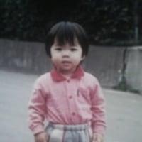 あゆの小さい頃。