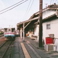 三木鉄道 三木駅!
