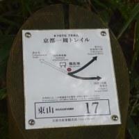 まち歩き東0427  京都一周トレイル  東山ルート 17
