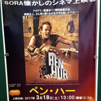 札幌コンベンションセンターで映画を見る