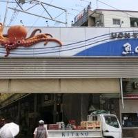 明石旅行 魚の棚商店街