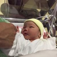 My grandchild was born and I finally became grandpa.