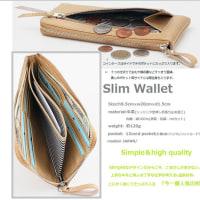 にんじん色の財布