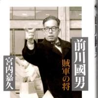 東京・世田谷区役所建替問題は「パリ協定発効」で勝負がついた!