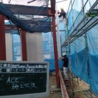 外壁材施工